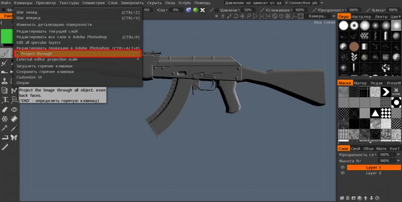 CyberSport: Counter Strike: Global Offensive: создание качественной раскраски и камуфляжа оружия