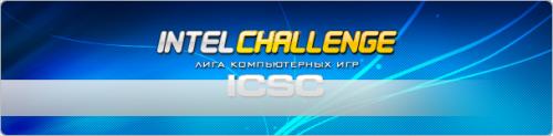 ICSC9 Header